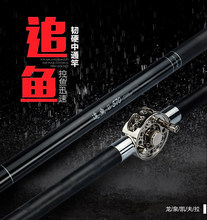 Kevlar carbon rod hollow rod and taiwan fishing rod hand pole Universal rod 4.8/5.7/6.6 meters hard metal Reel upgrade version