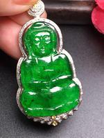Fine Jewelry Jade Pendant Pure 18 K White Gold Natural Green Jade Burma Origin 621 Jade Female Pendants Necklaces for Women