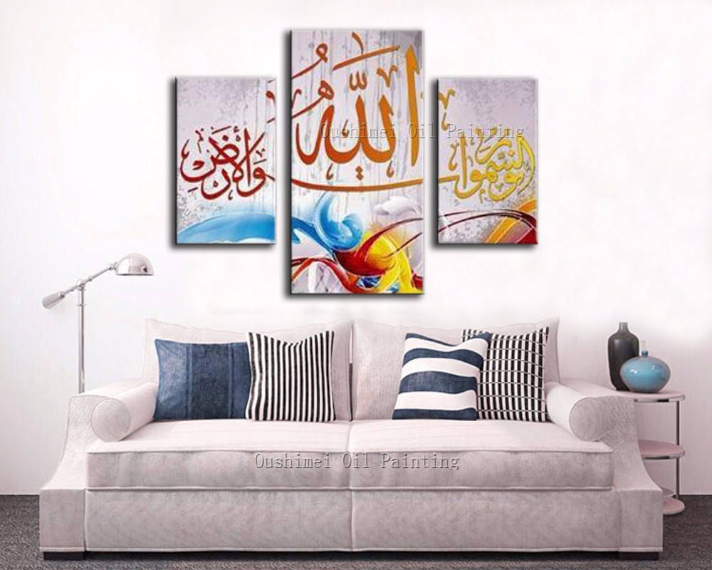 Top quality high hand painted modern abstract arab islamic