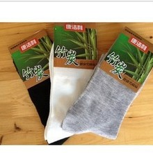 0.5 /pcs 40pcs 20paris 1lot Men's Bamboo Fibre Socks Luxury Deodorizer Plain Colour