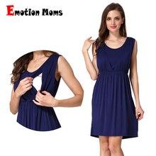 Emotion Moms Summer maternity Clothes Breastfeeding dress Sleeveless Maternity Dresses For Pregnant Women Nursing Vest skirt