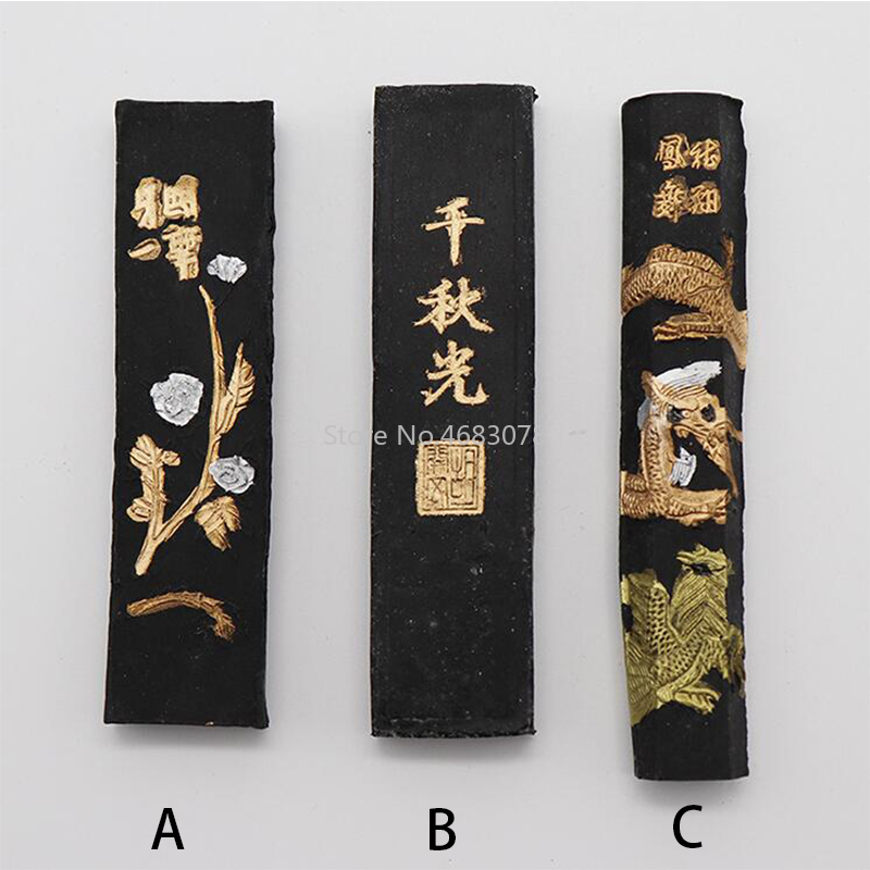 1Pcs 50g Ink Bar A/B/C Ink Block Cartridge For Calligraphy And Painting Chinese Calligraphy