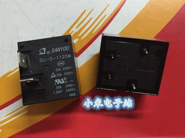 Free shipping new and origianl relay SLI S 112DM 30A 250VAC T93 50pcs lot