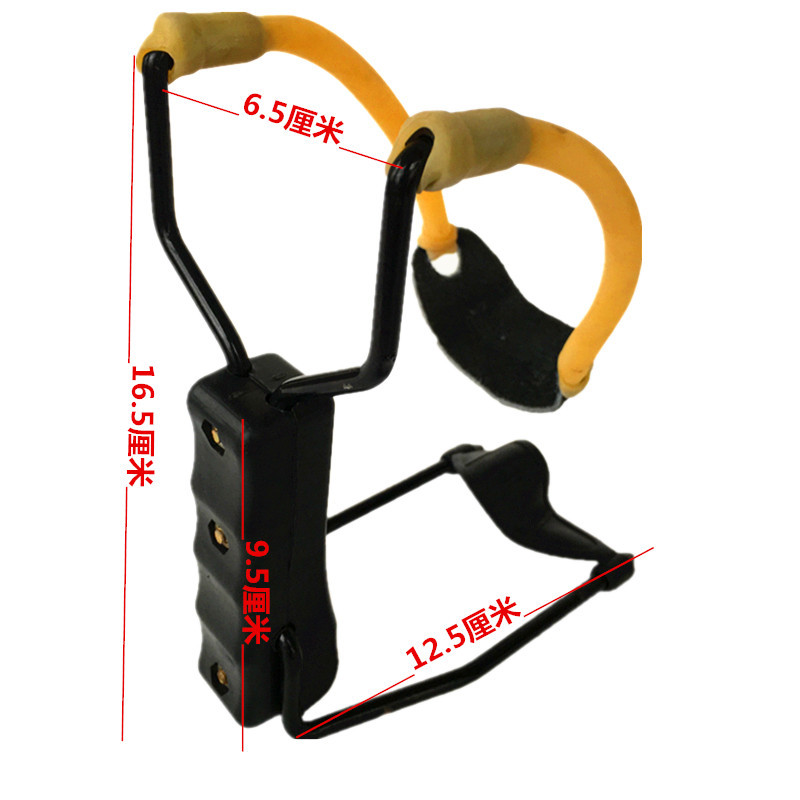 Powerful Slingshot Professional Slingshot With Wrist Support Latex Band Outdoor Hunting Steel Sling Shot Kids Toys Catapult
