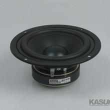 Driver-Unit Kasun Midwoofer 5inch QA-5100 D147mm 2PCS Speaker Cone Power-Handling Mirange