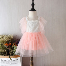 Girls Cute Lace Dress Children Clothing Baby Girl Princess Dresses For Toddler Ball Gown Wedding Party Kids Birthday Dresses цена в Москве и Питере