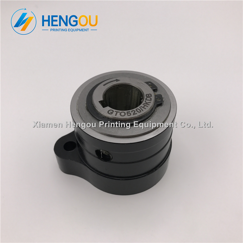 1 piece Hengoucn GTO520 HKDB ink fountain over running clutch for gto52 42 008 005F Hengoucn