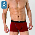 Mens Underwear Modal Men Underwears boxers Solid Boxer Shorts Stretch Male Cueca U-Convex Man Underpants Pull In Sexy