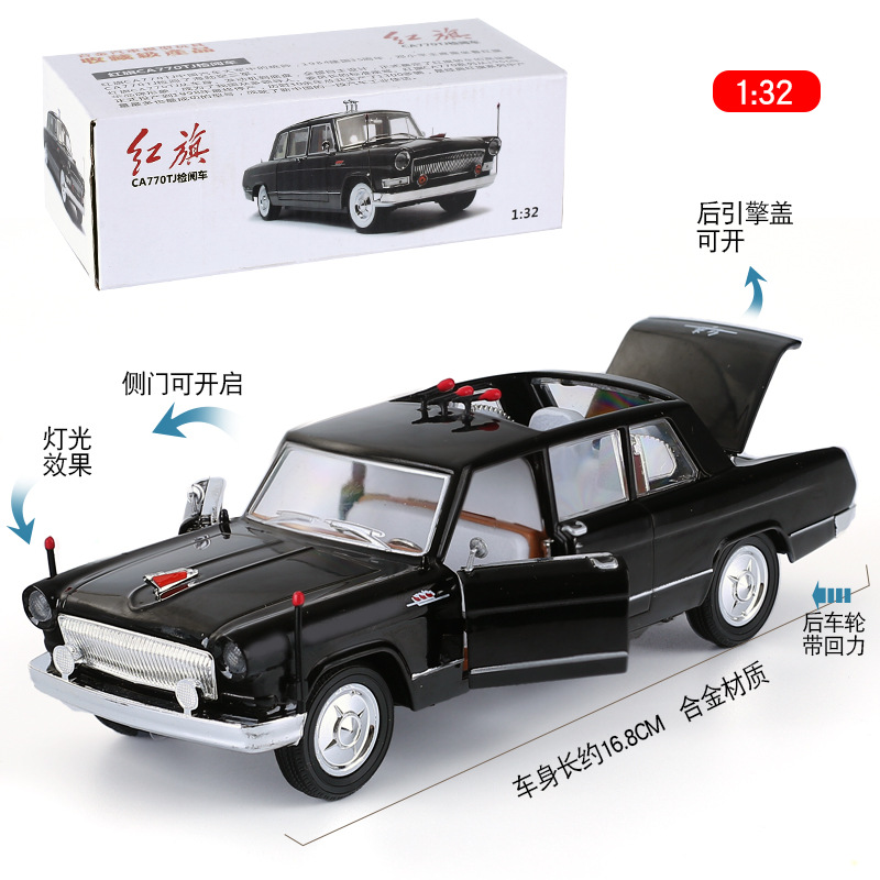 1:32 Die Cast Model Cars Electric Flashing Pull Back Scale Alloy Vehicle Gld3 Children Toys Red Flag Passenger Parade Vehicle Profit Small Toys & Hobbies