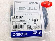 Фотоэлектрический переключатель 5 шт/лот фотоэлектрический датчик