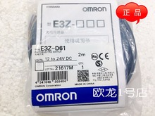 Free shipping Photoelectric switch 5pcs/lot E3Z-D61 2M photoelectric sensor e3x zd11 new and original ormon photoelectric switch 2m