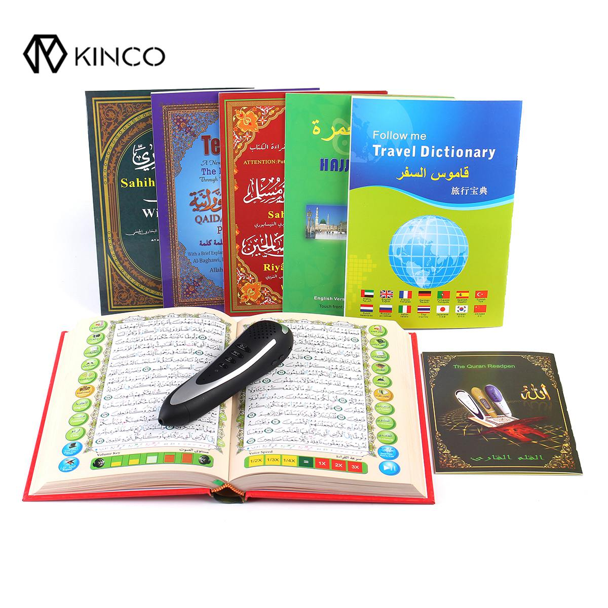 KINCO 4/8GB Digital Quran Reader Pen Speaker Recite FM MP3 TF With 6 Books Digital Quran Pen Reader 23 Languages digital quran lamp with azan clock colorful led light quran player fm radio quran free download english italian translator