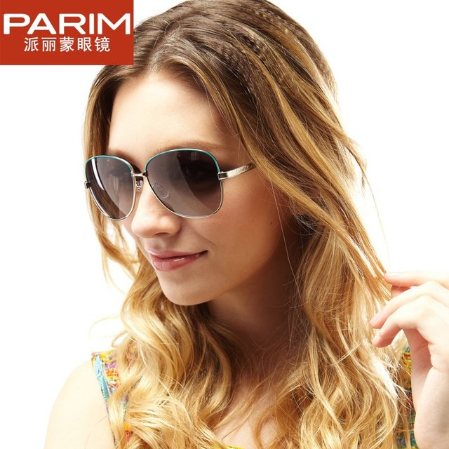 The left bank of glasses parim polarized sunglasses female male general driving mirror 9202