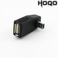 1x Mini USB 5Pin B ชายไปยัง USB 2.0 ประเภท A หญิง OTG Host Adapter ซ้าย/ขวา/ขึ้น /ลงสีดำ
