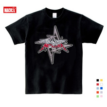 Kids Metallica T Shirt V3