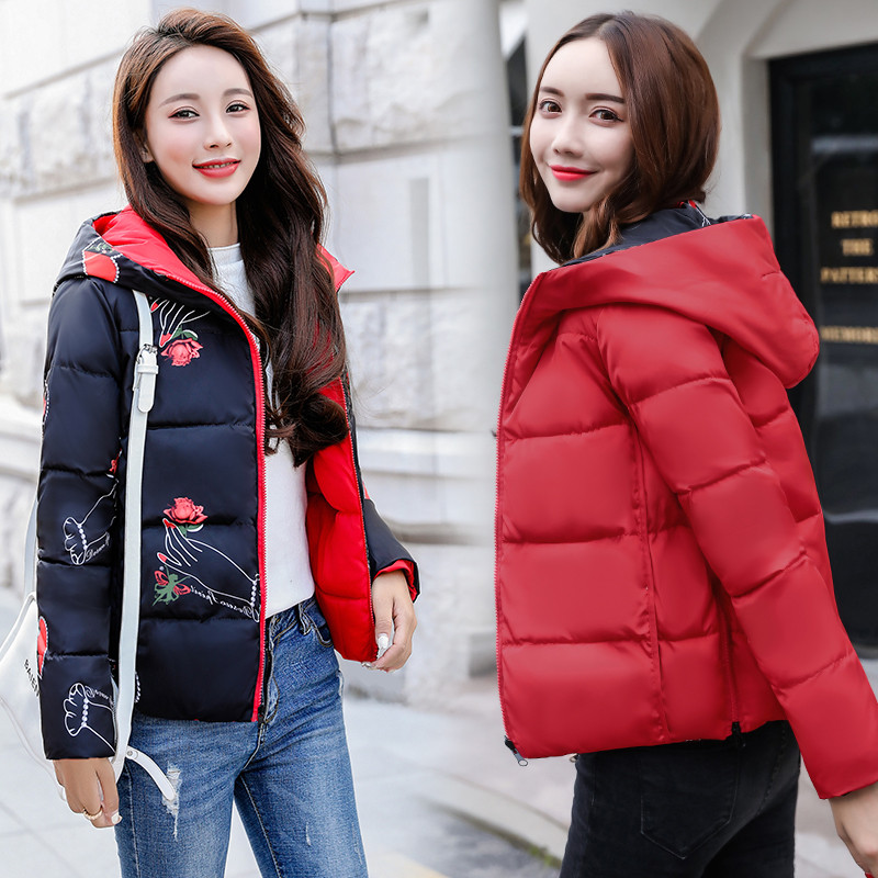 2018 Fashion Hooded Winter Jacket Women Female Padded Jacket Jaqueta Feminina Inverno Short Outerwear Autumn Coat   Parka   A1547