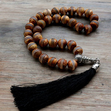 Perles de prière islamique en pierre naturelle, marron givré, 33 perles, rosaire musulman Tasbih Allah Mohammed, pour femmes et hommes, 10MM