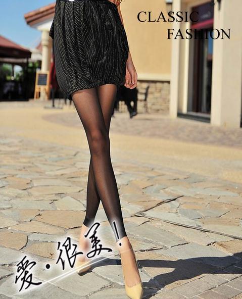 329454c1cd 4 colores Medias anti-gancho Alambres bragas de las señoras nueve pionts  pantyhose Bas collants sexy alta calidad ci191