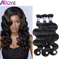 Cheap 7A Brazilian Body Wave Virgin Hair Weave 4 Bundles 2016 New Body Wave Brazilian Hair Weave 100g Bundle Deals Fast Shipping