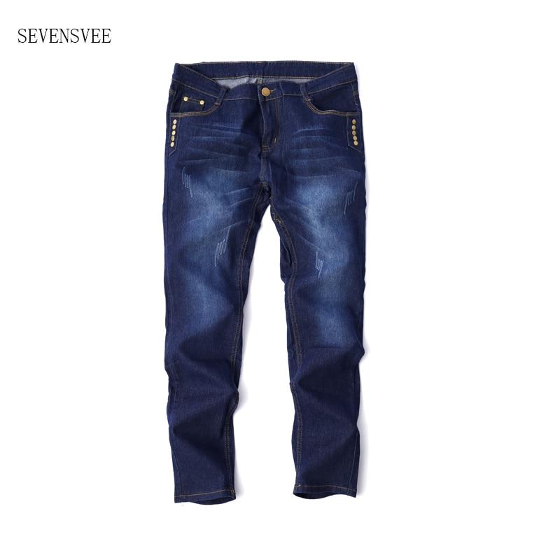 Jeans men 2017 new mens Light blue jeans Men thin section straight denim long pants loose high quality Button jeans CHOLYL 2017 new hot selling good quality kot pantolon straight velet lining black blue colors men jeans pants