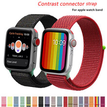 Nylon Strap for apple watch band 4 44 mm/40mm correa apple watch 42mm/38 mm iwatch series 4/3/2 Colorful connector watchband 42(China)