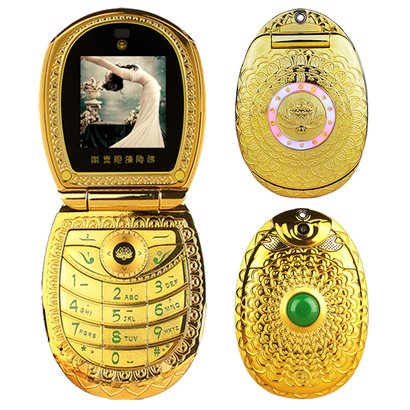 Vintage lotus gradual flower jade buddhism GPRS E book voice mail DV luxury flip metal lady