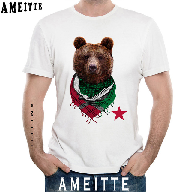 4f5c2a38 Hipster Cool Russia Bear Design Men's and Women T-Shirt Summer Funny Animal  Design Casual