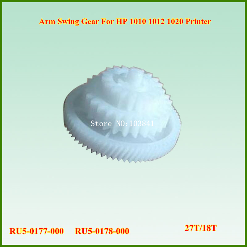 RU5-0177-000 RU5-0178-000 Compatible  Arm Swing gear For HP 1010 1020 impressora drive gear clutch 27T/18T  RU5-0177 RU5-0178 for hp laserjet 4250 4350 4300 4200 4345 pressure roller gear fuser gear 18t ru5 0018 000 ru5 0018 printer parts