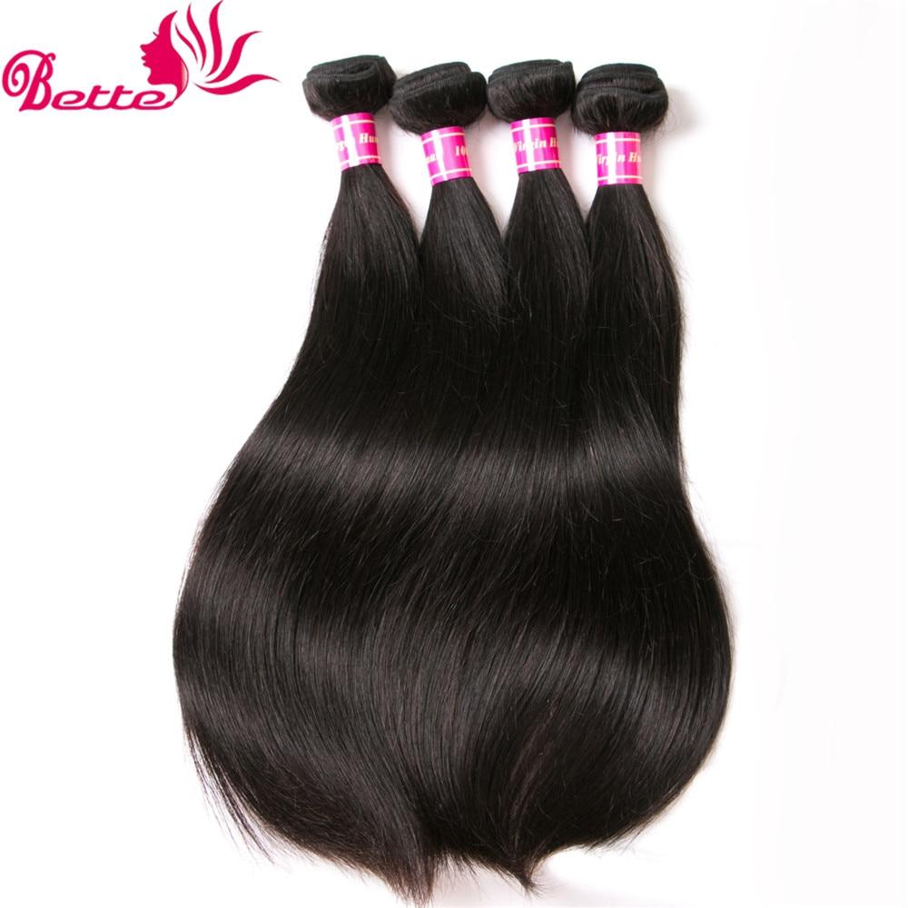 Ornate Malaysian Straight Hair Bundles Straight Human Hair Extensions 4 Bundle Deals Straight Bundles Non Remy Hair Bundles