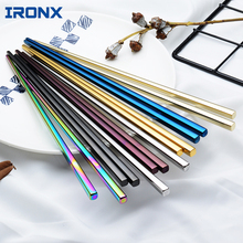 304 Stainless Steel Metal chopsticks Hollow Non-Slip Anti-Hot Chopsticks Square Design 1 Pairs