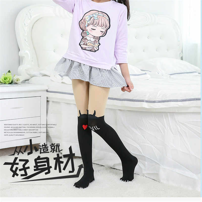 63679c6209c94 ... YWHUANSEN Summer Tights with a Picture Girls Kitty Dance Collant Ballet  Cartoon Kitten Pantyhose Sticky Knee