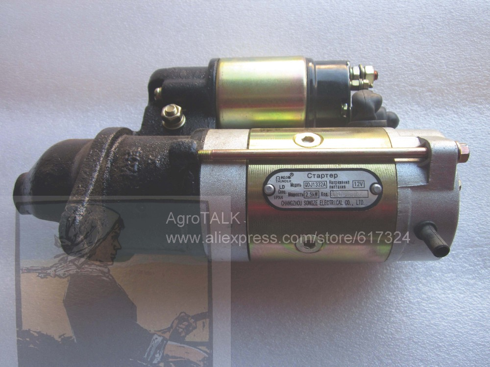 купить Laidong KAMA KM385T KM385BT KM385TE, the starter motor, gear reduction type, nameplate maybe in Russian or English по цене 5099.81 рублей