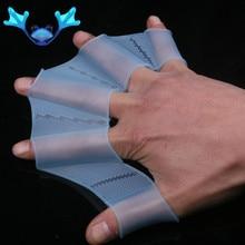 Высококачественные силиконовые ручные плавники для плавания, ласты для плавания, пальмовые перчатки с перепонкой, размеры s, m, l