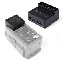 Convertisseur de batterie externe pour DJI Mavic 2 Zoom Drone batterie à adaptateur de batterie externe contrôleur de téléphone moyeu de charge extérieur avec USB