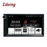 Idoing 7 Универсальный Восьмиядерный 2Din автомобиль Android 8,0 Радио мультимедийный плеер PX5 4G RAM 32G ROM gps навигации ips Экран TDA 7850