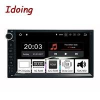 Idoing 7 Универсальный Octa Core 2Din Car Android 9,0 радио мультимедиа плеер PX5 4G Оперативная память 32G Встроенная память gps навигации ips Экран TDA 7850