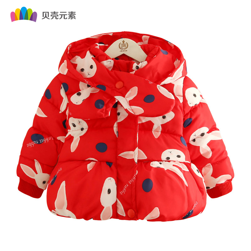 2017 Spring Winter Jacket For Girls Clothes Padded Hooded Kids Coat Children Clothing Girl Jackets Childrens Girls Clothing 2016 winter children clothes girls sports hooded cotton padded jacket coat for girls kids clothing long thick jackets outerwear