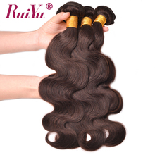 RUIYU Peruvian Body Wave Human Hair Extensions #2 Dark Brown Colored Non Remy Hair Weave Bundles Machine Double Weft 10″-24″