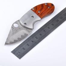 Мини EDC карман Дамаск лезвия палисандр ручки складной нож выживания Охота тактический инструмент сбора брелок ножи