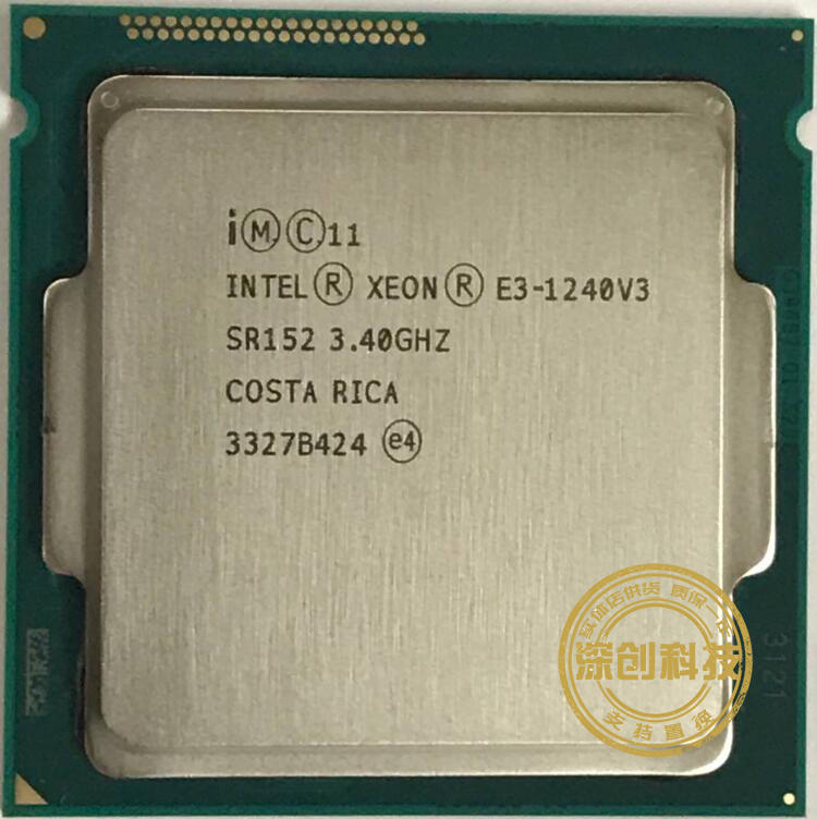 Intel Xeon E3 1240 V3 Processor 3 40GHz 8M Cache SR152 LGA1150 E3 1240v3 CPU