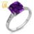 Gemstoneking diamante y 2.05 cttw cushion cut 8mm amethyst púrpura anillo sólido 10 k oro blanco de compromiso de las mujeres anillos