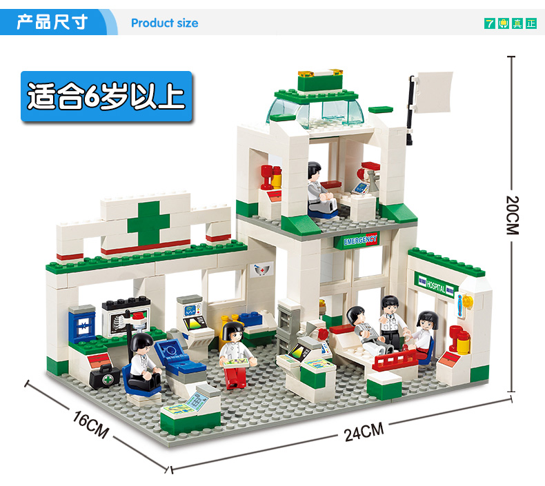 Sluban 5600 City Series 376Pcs Simulation City CAHS Center Hospital Model Building Block bircks kits christmas toy kid gift set loz mini diamond block world famous architecture financial center swfc shangha china city nanoblock model brick educational toys