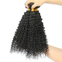 3b 3C странный вьющиеся Химическое наращивание волос 3 шт. бразильский волос Weave Связки предложения Мёд Queen Hair продуктов человеческих Инструме