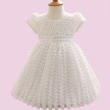 New High quality Baby girl Christening Gown wedding dress Diamond Newborn formal  Baptism dress Princess Girls Party Lace Dress ee048de67d05