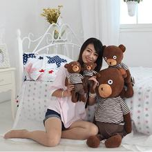 15cm high quality  Le Sucre Sugar Bear genuine security dolls plush toys for birthday gift 1pcs/lot