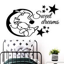 Modern sweet dream Removable Pvc Wall Stickers Bedroom Nursery Decoration Mural Poster