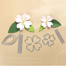 DUOFEN Metal Cutting Dies dogwood branch and blossom set Stencils for DIY Scrapbooking 2019 New