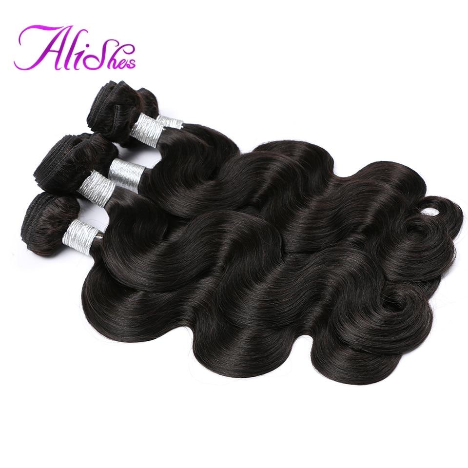 Alishes Волосы Малазийский Объемная Волна Расслоения Естественный Цвет, Не-Реми Волос Weave 100% Человеческих Волос Пучки Бесплатную Доставку