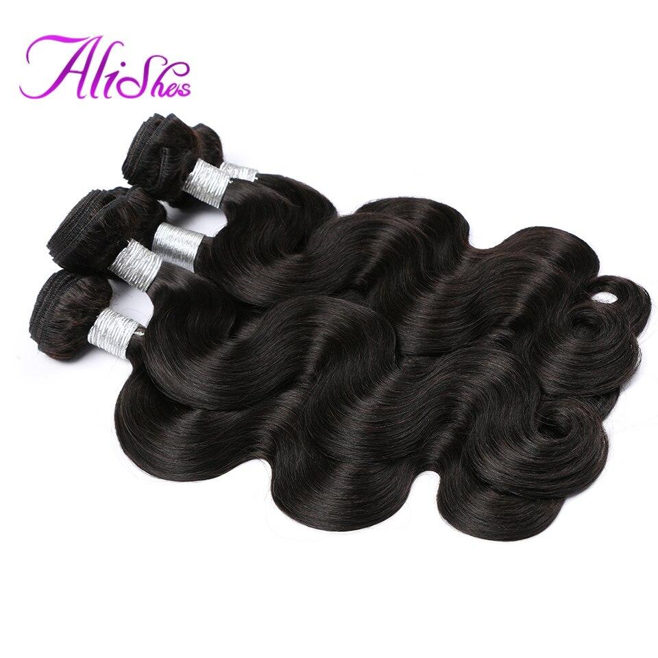 Alishes Hair Malaysian Body Wave Bundles Natural Color Non Remy Hair Weave 100 Human Hair Bundles