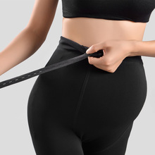 Pregnant womens trousers stomach lift adjustable stockings pantyhose spring and autumn thin velvet stepping leggings plus velve